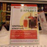Есть ли надежные банки в России?