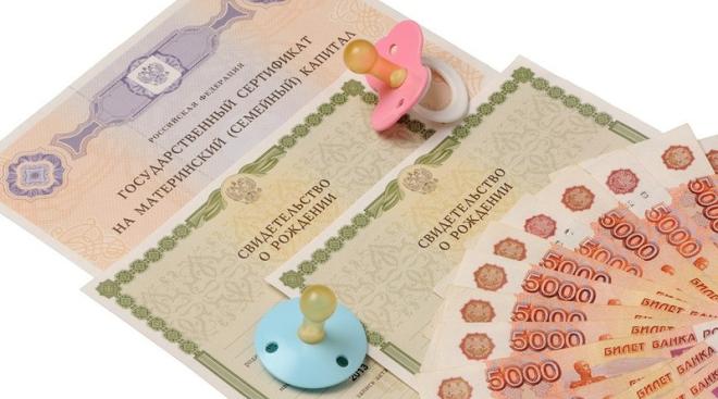 Как получить займ под материнский капитал