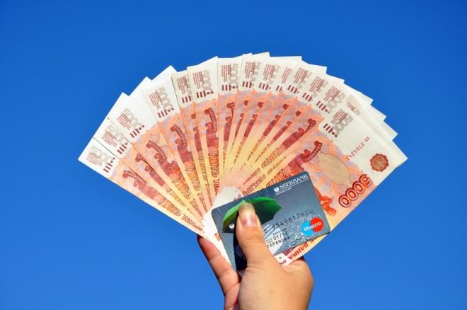 вероятность получения кредита онлайн на карточку