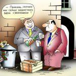 Секреты бюджетников, которые стали богатыми