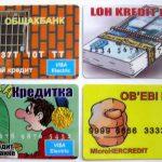Вы не умеете пользоваться кредитной картой!