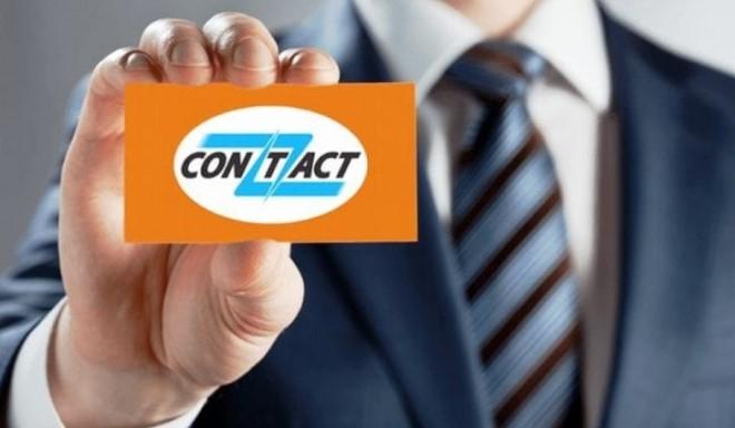 Где и как взять займ онлайн через Contact?