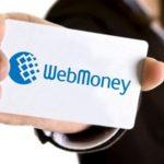 WebMoney-кредитование: просто, выгодно, удобно